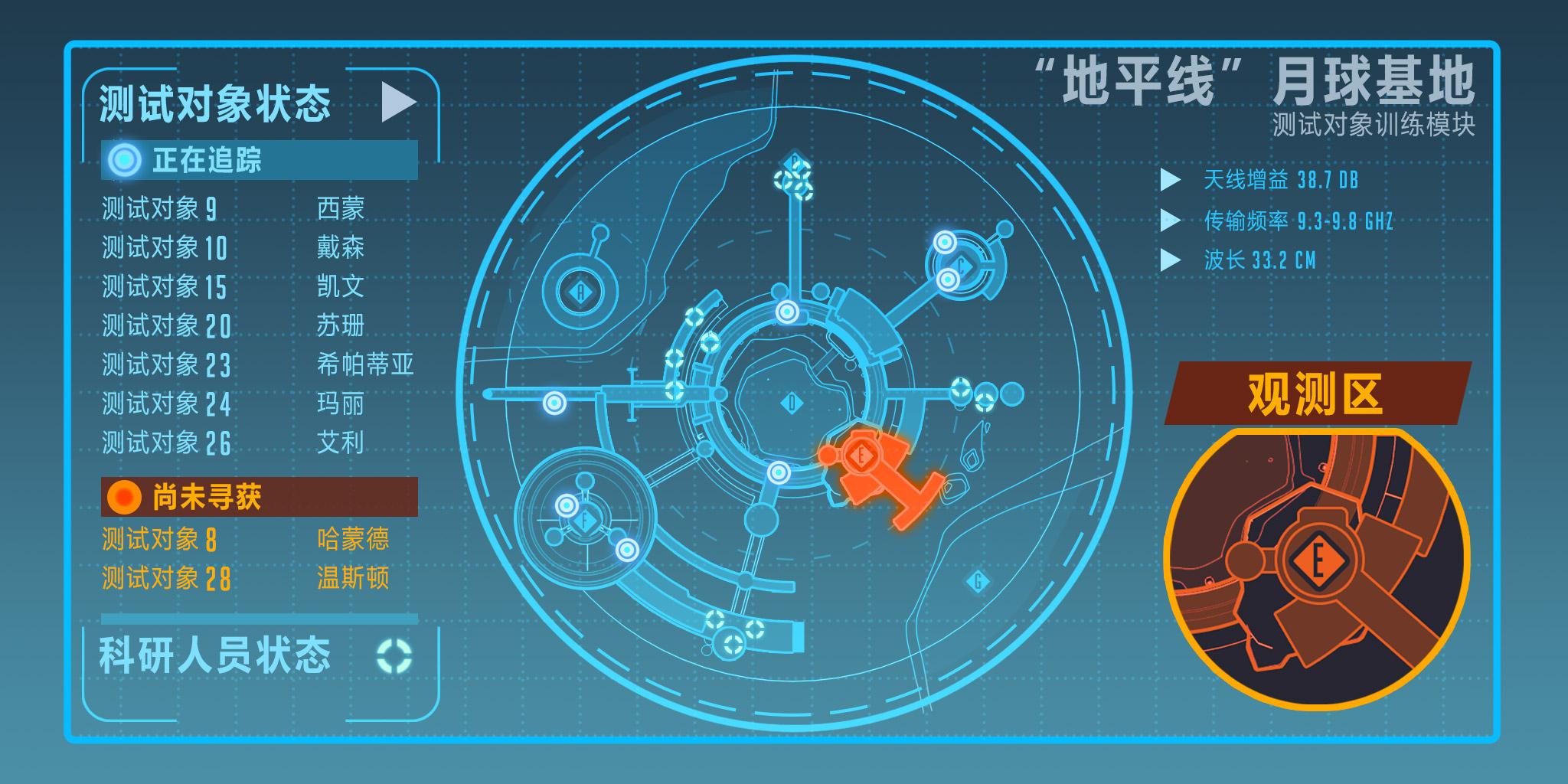 新英雄还是新地图?守望先锋月球基地剧情推进