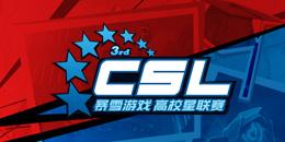 南京大学成最大黑马 斩获高校星联赛全国冠军!